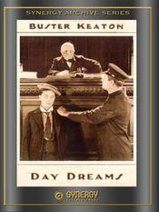 Subtitrare Daydreams
