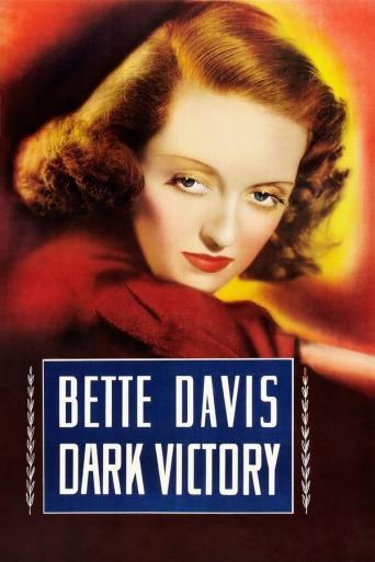 Trailer Dark Victory