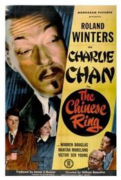 Subtitrare The Chinese Ring