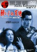 Subtitrare Yoidore Tenshi (Drunken Angel)