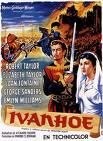 Subtitrare Ivanhoe