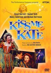 Subtitrare Kiss Me Kate