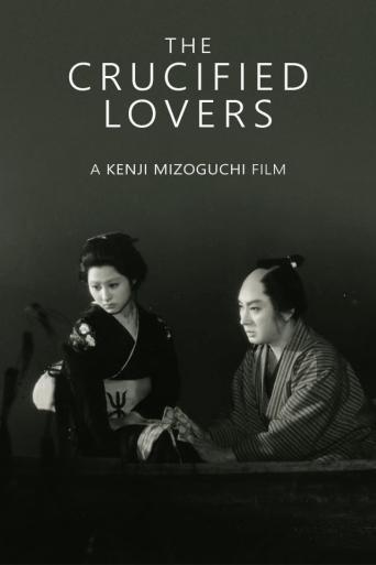 Subtitrare A Story from Chikamatsu (Chikamatsu monogatari)
