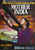 Subtitrare Mother India