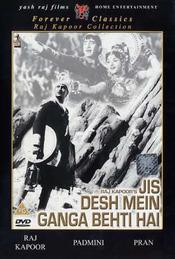 Subtitrare Jis Desh Men Ganga Behti Hai