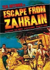 Subtitrare Escape from Zahrain