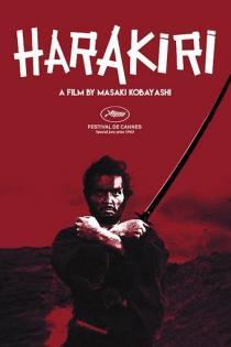 Subtitrare Seppuku (Harakiri)