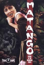 Subtitrare Matango