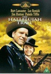Subtitrare The Hallelujah Trail