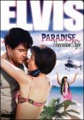 Subtitrare Paradise, Hawaiian Style