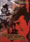 Subtitrare Samurai (Samurai Assassin)