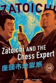Subtitrare Zatoichi Jigoku tabi (Zatoichi and the Chess Exper