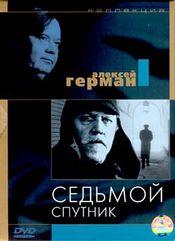 Subtitrare Sedmoy sputnik