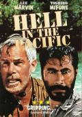 Subtitrare Hell in the Pacific