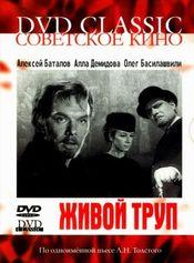 Subtitrare Zhivoy trup (The Living Corpse)