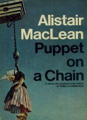 Subtitrare Puppet on a Chain