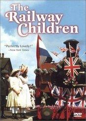 Subtitrare The Railway Children