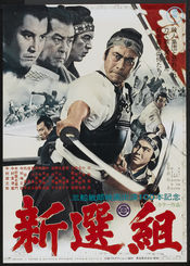 Subtitrare Shinsengumi (Shinsengumi: Assassins of Honor)