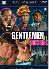 Subtitrare Gentlemen of Fortune (Dzhentlmeny udachi)