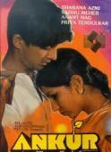 Trailer Ankur (The Seedling)