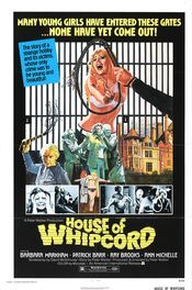 Subtitrare House of Whipcord