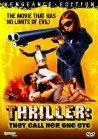 Subtitrare Thriller - en grym film