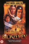 Subtitrare Return of the 18 Bronzemen (Yong zheng da po shi b