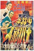 Subtitrare The 18 Bronzemen (Shao Lin si shi ba tung ren)