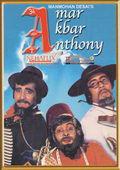 Trailer Amar Akbar Anthony