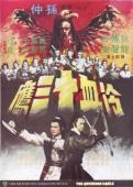 Subtitrare Long xie shi san ying (The Avenging Eagle)