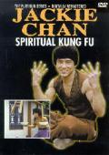 Subtitrare Spiritual Kung-Fu