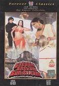 Subtitrare  Satyam Shivam Sundaram: Love Sublime DVDRIP HD 720p