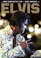 Subtitrare Elvis