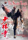 Subtitrare Shao Lin si (The Shaolin Temple)
