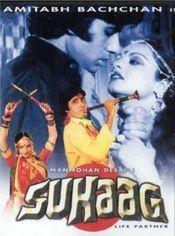 Subtitrare Suhaag
