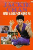 Subtitrare Dian zhi gong fu gan chian chan (Half a Loaf of Ku