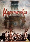 Vezi <br />						Kagemusha (The Shadow Warrior) (1980)						 online subtitrat hd gratis.