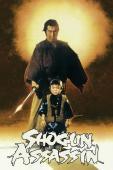 Subtitrare Shogun Assassin