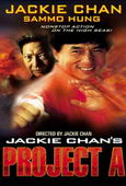Subtitrare 'A' gai waak (Jackie Chan's Project A)