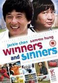 Subtitrare Winners and Sinners (Qi mou miao ji: Wu fu xing)