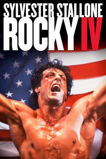 Trailer Rocky IV