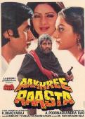 Trailer Aakhree Raasta