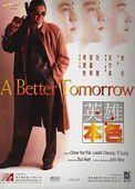 Subtitrare A Better Tomorrow (Ying hung boon sik)