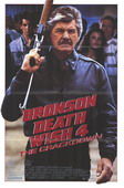 Subtitrare Death Wish 4: The Crackdown