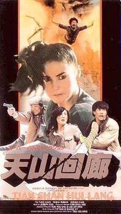 Subtitrare Hoi si shan lau