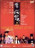 Subtitrare Sien nui yau wan (A Chinese Ghost Story)