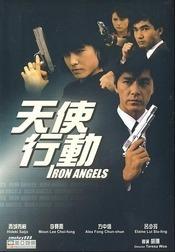 Subtitrare Tian shi xing dong (Iron Angels)