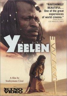 Subtitrare Yeelen (Brightness)