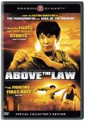 Subtitrare Above the Law (Zhi fa xian feng)