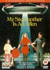 Subtitrare My Stepmother Is An Alien